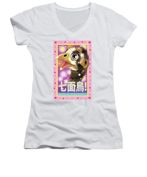 Adorable Women's V-Neck
