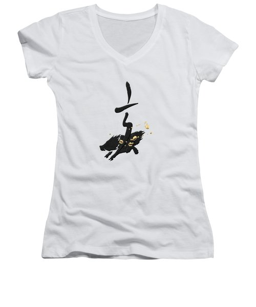 Chinese Zodiac - Year Of The Pig On Rice Paper Women's V-Neck T-Shirt