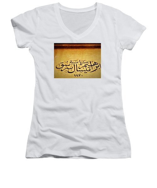 Ibrahim Sursok 1930 Building In Beirut  Women's V-Neck T-Shirt (Junior Cut) by Funkpix Photo Hunter