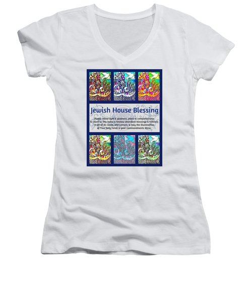 Jewish House Blessing City Of Jerusalem Women's V-Neck (Athletic Fit)