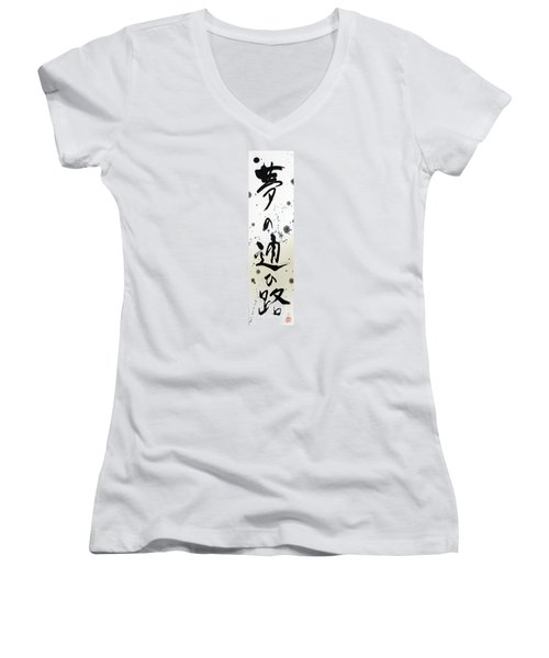 Path Of Dream 14060016fy Women's V-Neck