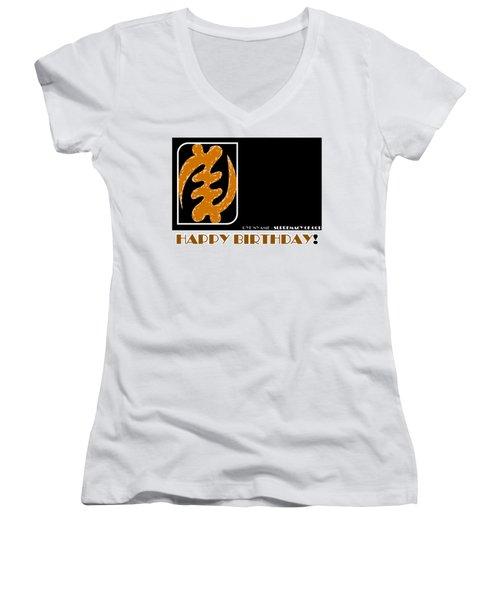Supremacy Of God Women's V-Neck T-Shirt (Junior Cut)