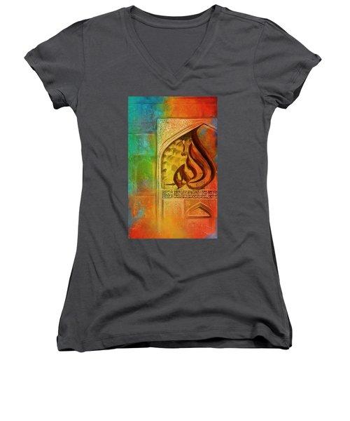Allah Women's V-Neck T-Shirt (Junior Cut)