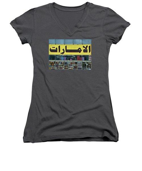 Abu Dhabi Shopfront Women's V-Neck T-Shirt