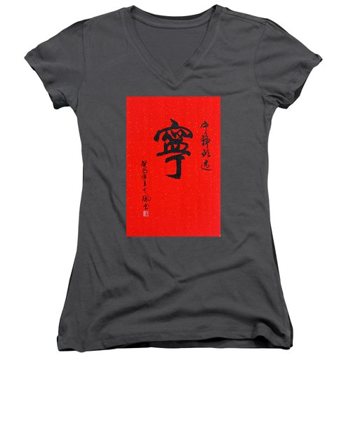 Women's V-Neck T-Shirt (Junior Cut) featuring the painting Peace And Tranquility In Chinese Calligraphy by Yufeng Wang