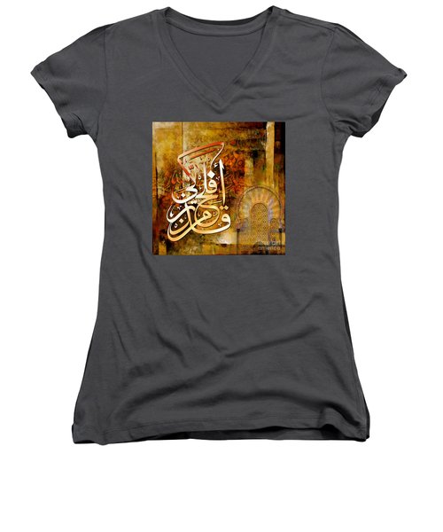 Islamic Calligraphy Women's V-Neck (Athletic Fit)