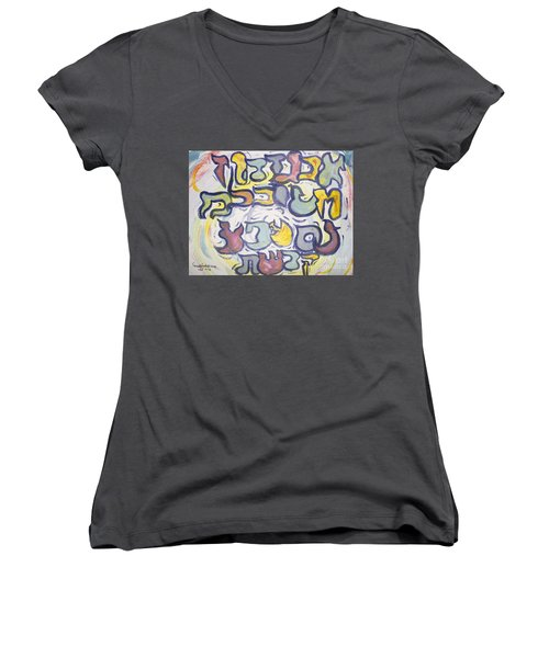 Funnzie Letters Women's V-Neck (Athletic Fit)