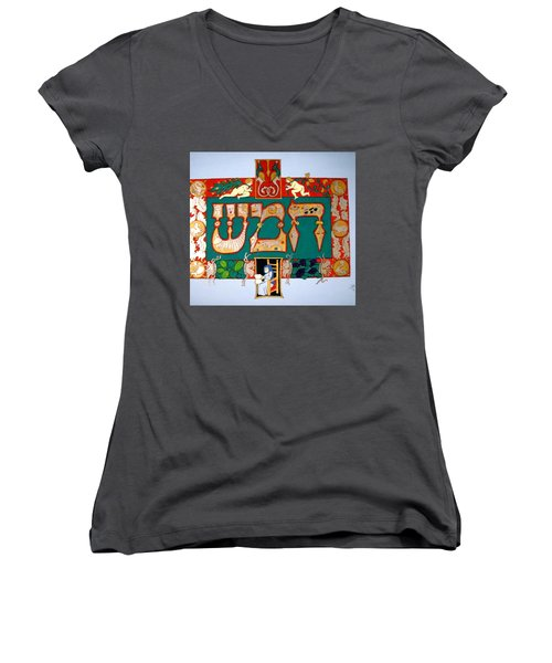 Women's V-Neck T-Shirt (Junior Cut) featuring the painting Hamesh by Stephanie Moore