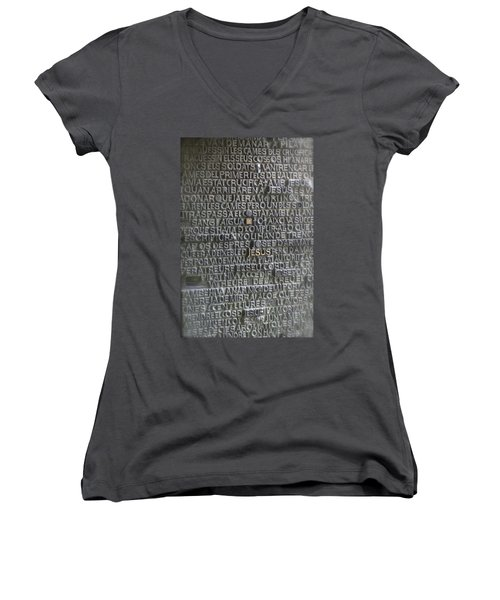 Sagrada Familia Doors Women's V-Neck T-Shirt