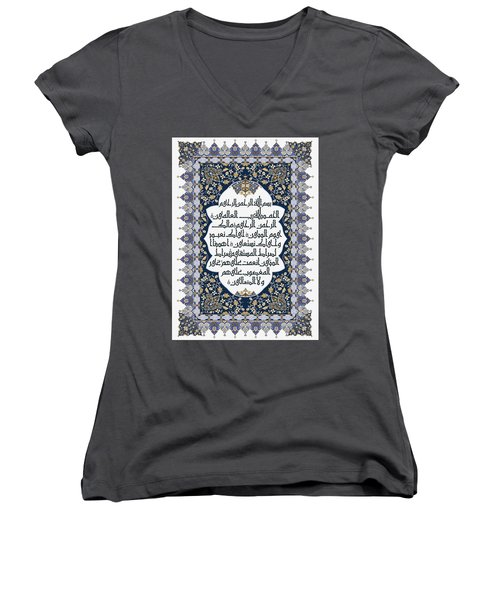 Women's V-Neck T-Shirt (Junior Cut) featuring the painting The Opening 610 3 by Mawra Tahreem