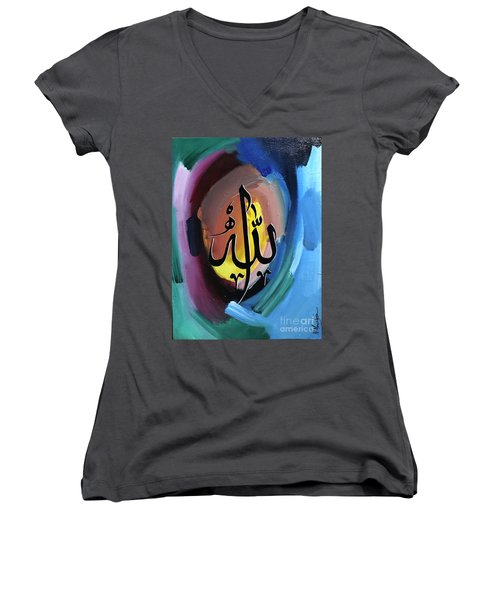 Allah Women's V-Neck