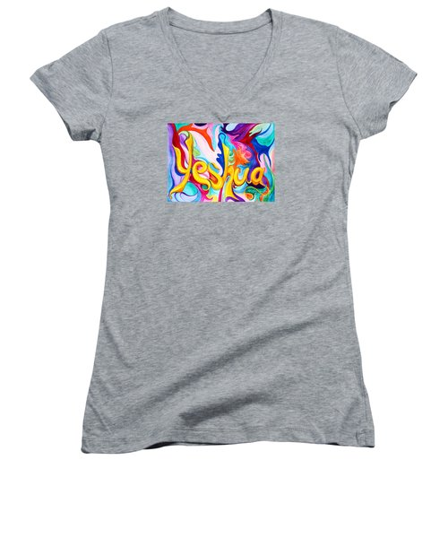 Yeshua Women's V-Neck T-Shirt (Junior Cut) by Nancy Cupp
