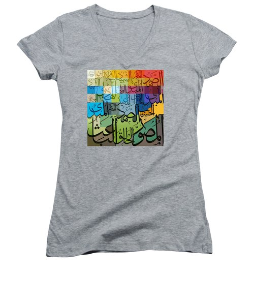 99 Names Of Allah Women's V-Neck T-Shirt (Junior Cut)