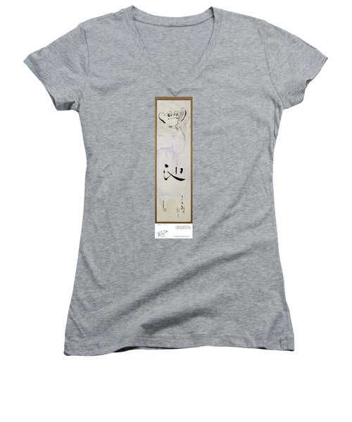 Bashoo's Haiku Old Pond And Frog Women's V-Neck T-Shirt