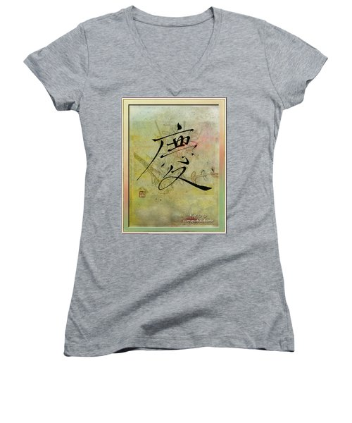 Women's V-Neck T-Shirt (Junior Cut) featuring the mixed media Congratulations - Oriental Brush Calligraphy by Peter v Quenter