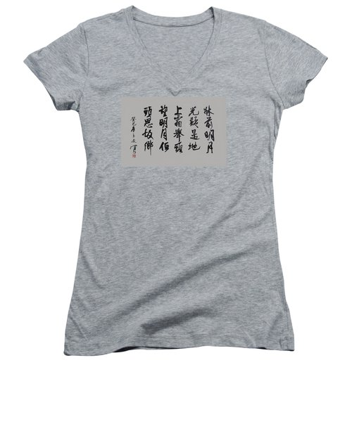 Women's V-Neck T-Shirt (Junior Cut) featuring the painting In The Quiet Night  by Yufeng Wang