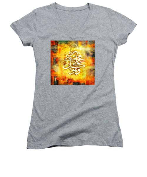 Islamic Calligraphy 015 Women's V-Neck (Athletic Fit)