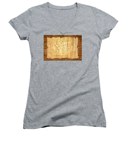 islamic Calligraphy 032 Women's V-Neck T-Shirt