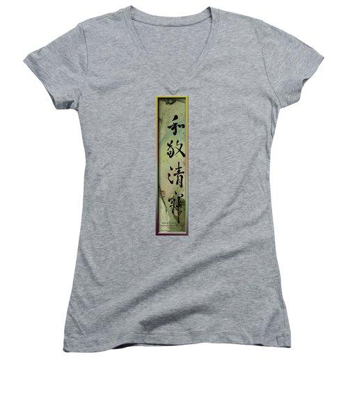 Japanese Principles Of Art Tea Ceremony Women's V-Neck T-Shirt (Junior Cut) by Peter v Quenter