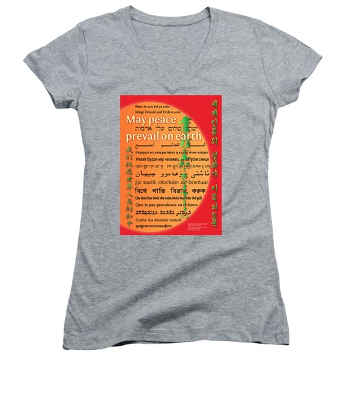May Peace Prevail On Earth Women's V-Neck (Athletic Fit)