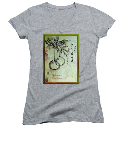 Women's V-Neck T-Shirt (Junior Cut) featuring the painting Merry Christmas Japanese Calligraphy Greeting Card by Peter v Quenter