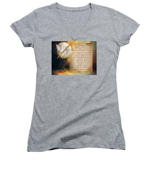 Psalm 91 Women's V-Neck T-Shirt