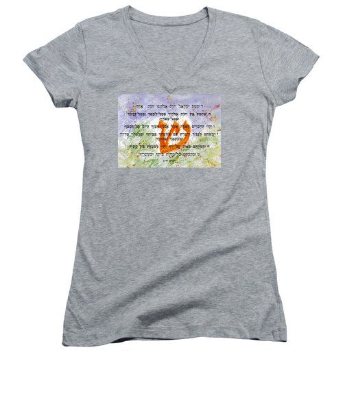 Shma Yisrael Women's V-Neck T-Shirt