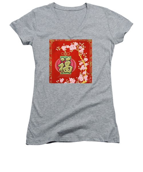Chinese New Year Decorations And Lucky Symbols Women's V-Neck (Athletic Fit)
