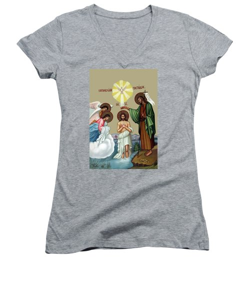 Baptism Women's V-Neck T-Shirt (Junior Cut) by Munir Alawi