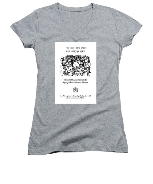 Black And White Hanuman Chalisa Page 58 Women's V-Neck (Athletic Fit)