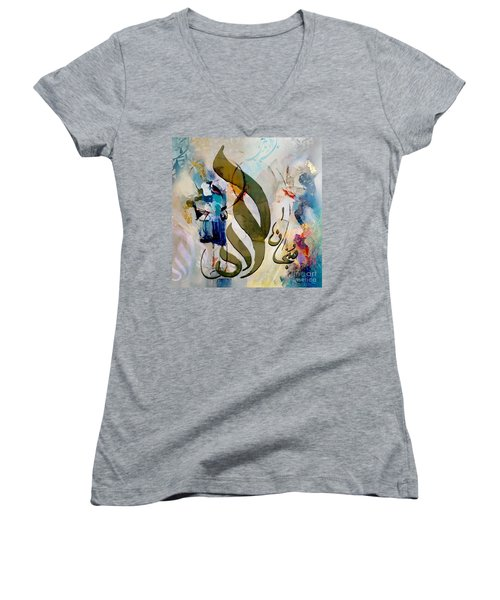 Subhan Allah Women's V-Neck (Athletic Fit)