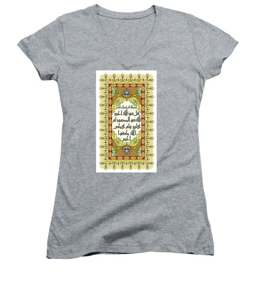 Women's V-Neck T-Shirt (Junior Cut) featuring the painting Surah Akhlas 611 1 by Mawra Tahreem