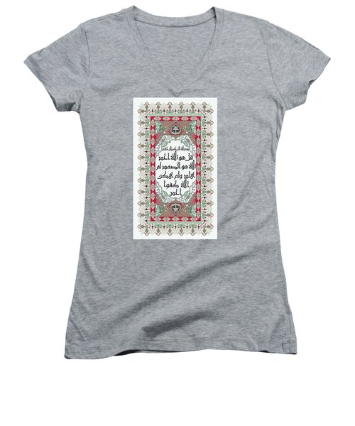 Women's V-Neck T-Shirt (Junior Cut) featuring the painting Surah Akhlas 611 2 by Mawra Tahreem