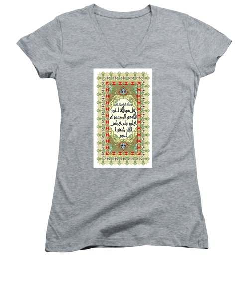 Women's V-Neck T-Shirt (Junior Cut) featuring the painting Surah Akhlas 611 3 by Mawra Tahreem