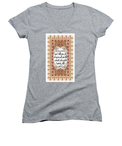 Women's V-Neck T-Shirt (Junior Cut) featuring the painting Surah Akhlas 611 4 by Mawra Tahreem