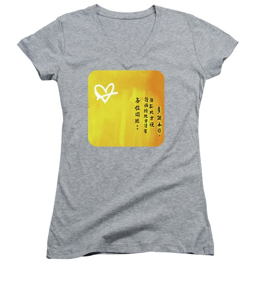 White Heart On Orange Women's V-Neck (Athletic Fit)
