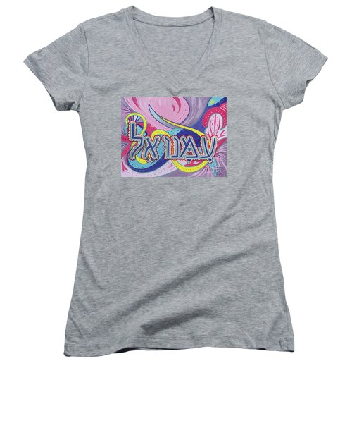 Immanuel Women's V-Neck