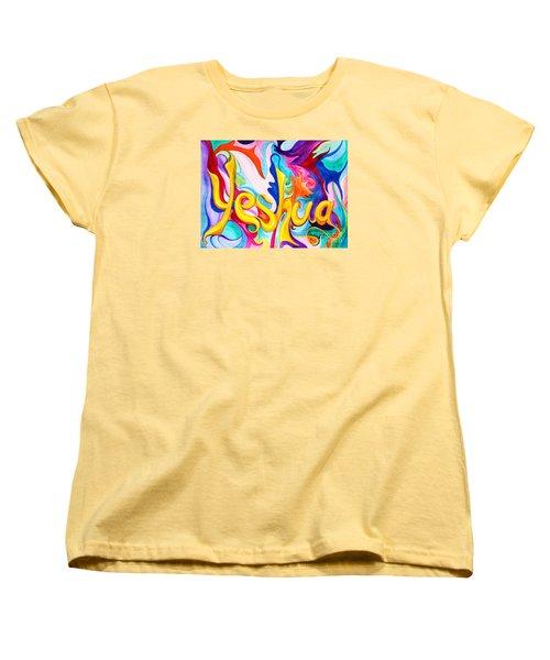 Yeshua Women's T-Shirt (Standard Cut) by Nancy Cupp