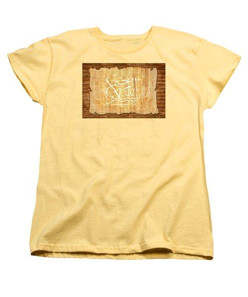 islamic Calligraphy 032 Women's T-Shirt (Standard Cut)