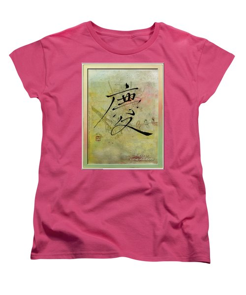 Women's T-Shirt (Standard Cut) featuring the mixed media Congratulations - Oriental Brush Calligraphy by Peter v Quenter