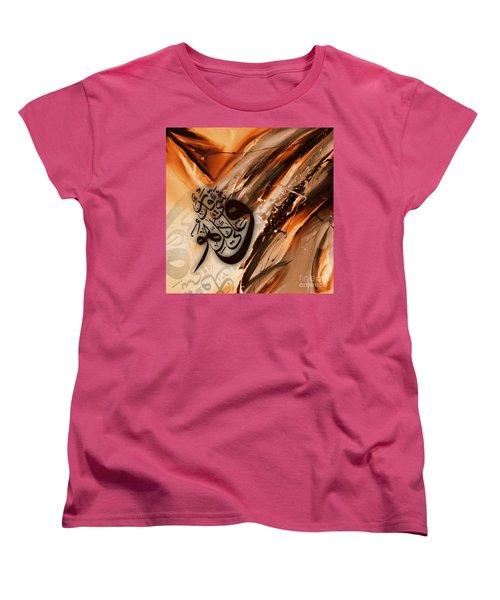 Calligraphy Women's T-Shirt (Standard Cut) by Gull G