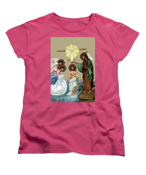 Baptism Women's T-Shirt (Standard Cut) by Munir Alawi