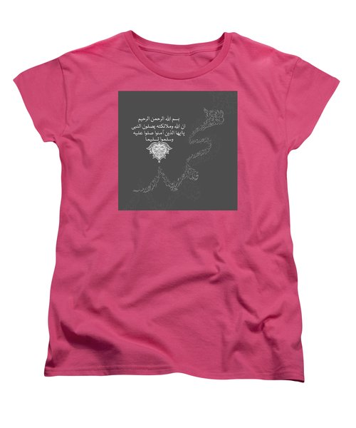 Women's T-Shirt (Standard Cut) featuring the painting Muhammad 1 612 4 by Mawra Tahreem