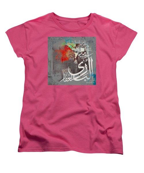 Names Of Allah  Women's T-Shirt (Standard Cut) by Gull G