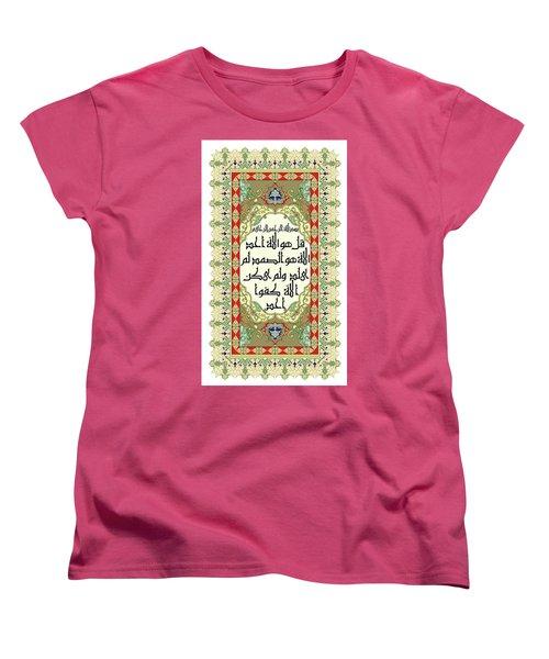 Women's T-Shirt (Standard Cut) featuring the painting Surah Akhlas 611 3 by Mawra Tahreem