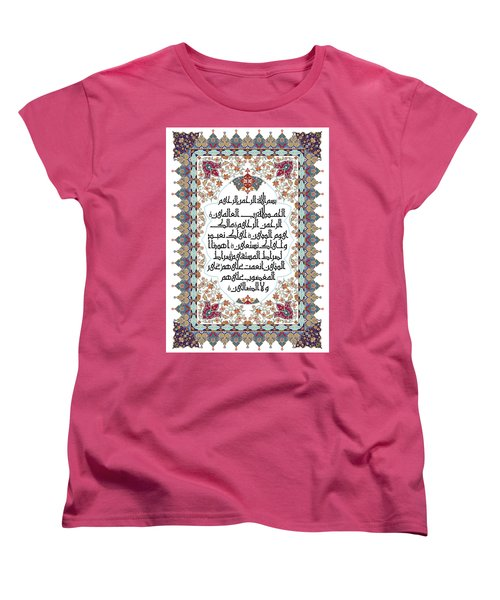 Women's T-Shirt (Standard Cut) featuring the painting The Opening 610 4 by Mawra Tahreem