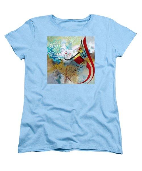 Islamic Calligraphy Women's T-Shirt (Standard Cut) by Corporate Art Task Force