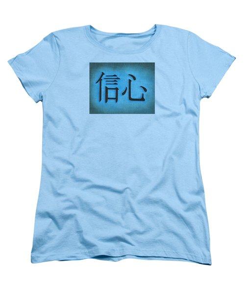 Faith Women's T-Shirt (Standard Cut) by Troy Levesque