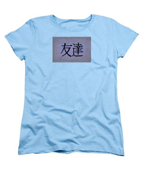 Friends Women's T-Shirt (Standard Cut) by Troy Levesque