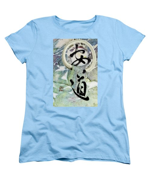 Peaceful Path With Enso Women's T-Shirt (Standard Cut) by Peter v Quenter